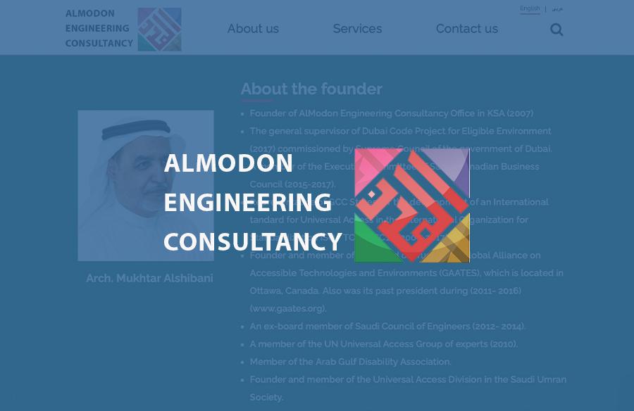 AlModon Engineering Consultancy Website screenshot with logo